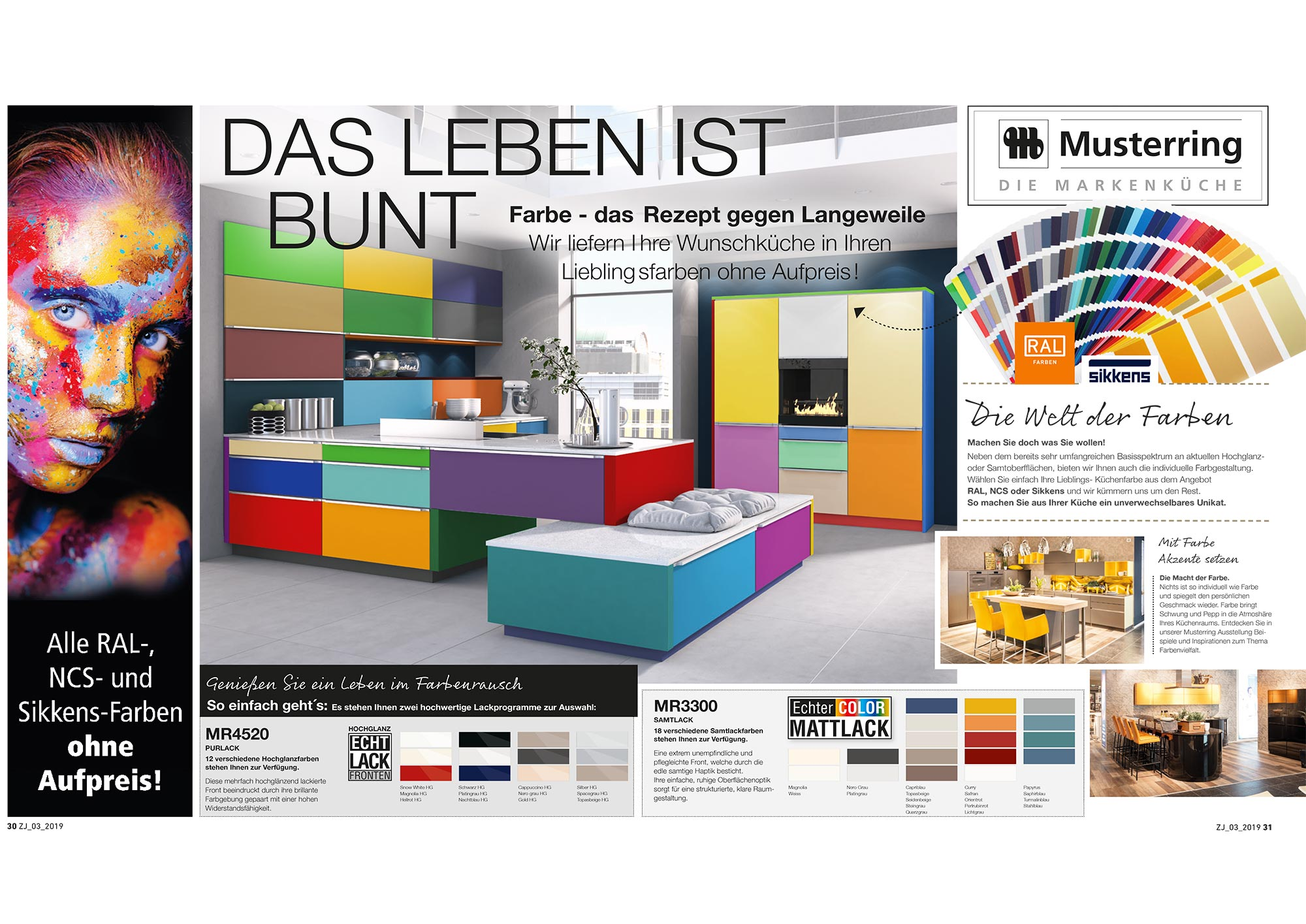 kche aktuell berlin amazing moderne kchen bild with kche aktuell berlin simple berlin bornheim. Black Bedroom Furniture Sets. Home Design Ideas