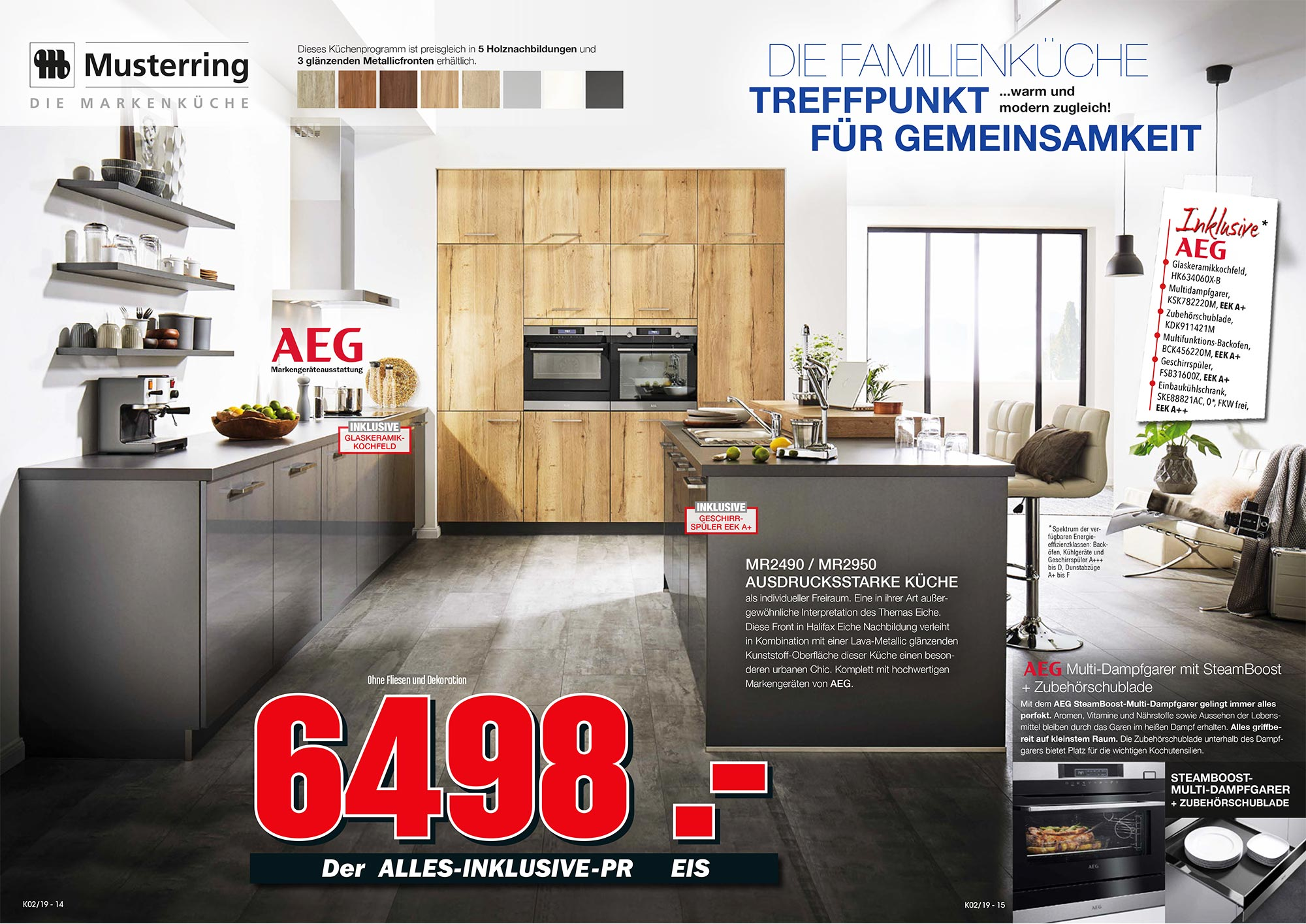 Küchenkatalog | Küchen-Aktuell Katalog online ansehen
